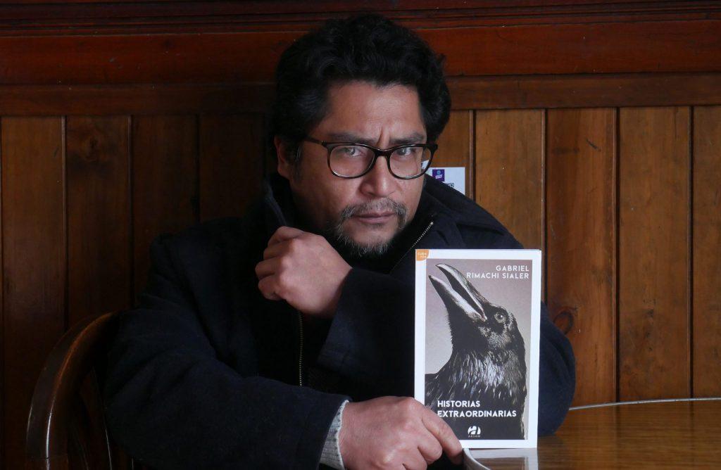Gabriel Rimachi Sialer Alexis Iparraguirre